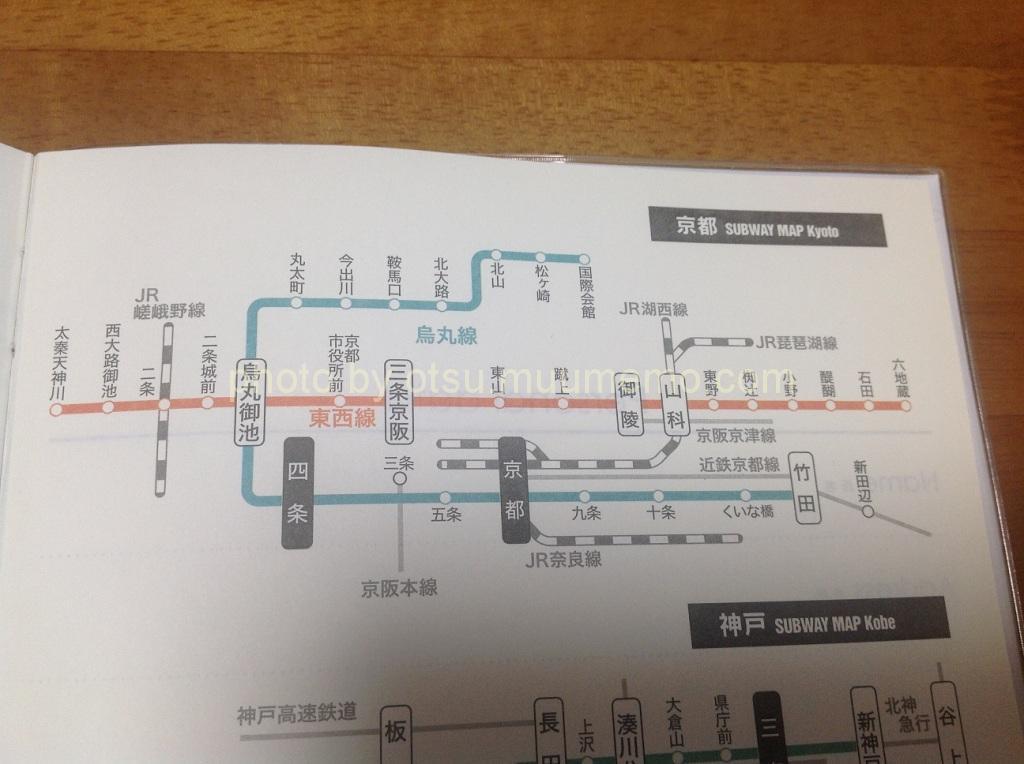 京都市地下鉄の路線図ページ