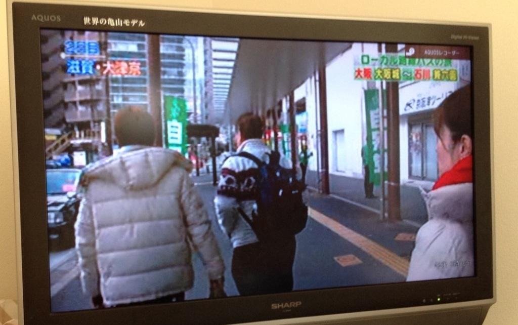 ローカル路線バスの旅が大津京駅に