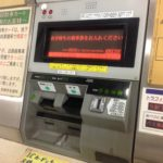 京津線・京都市営地下鉄からバスに乗り換えると、乗継割引で60円お得!