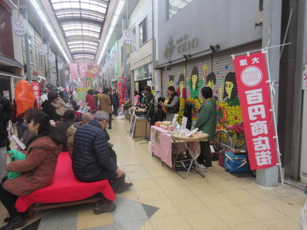 第11回大津100円商店街