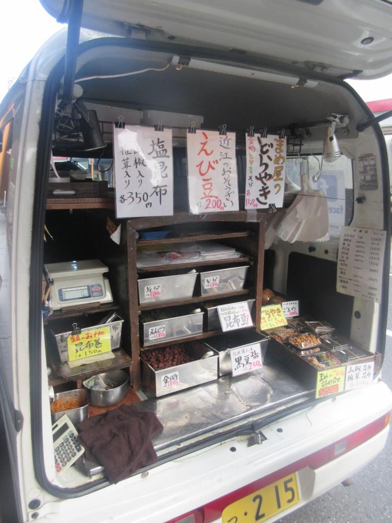 青木煮豆店移動販売車の内部