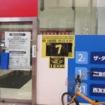 西友大津店閉店とアンリのオープンを控えた2015年4月23日の商店街