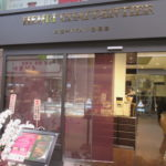 2015年4月26日アンリ・シャルパンティエ浜大津店オープン