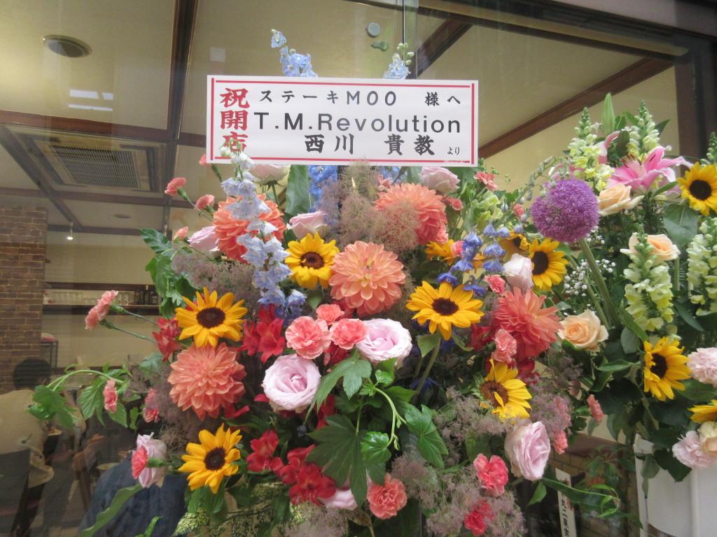 西川貴教さんのお花