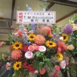 ステーキMOOオープン。西川貴教さんのお花もありました