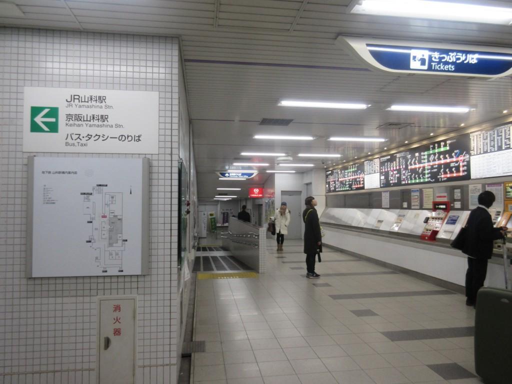 地下鉄山科駅UFJのATM