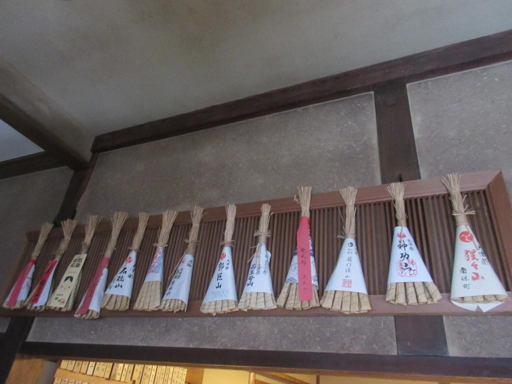 大津祭のちまきコレクション