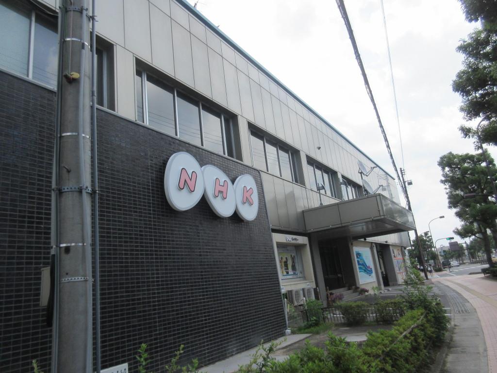 NHK大津放送局外観