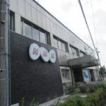 NHK大津で「いざメシアイデアレシピ集」を発行