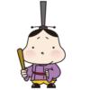 大津市子育てアプリ「とも☆育」をダウンロードしてみました