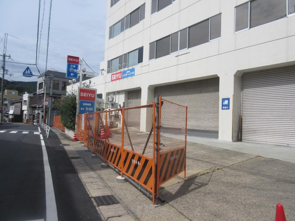 西友大津店の南側