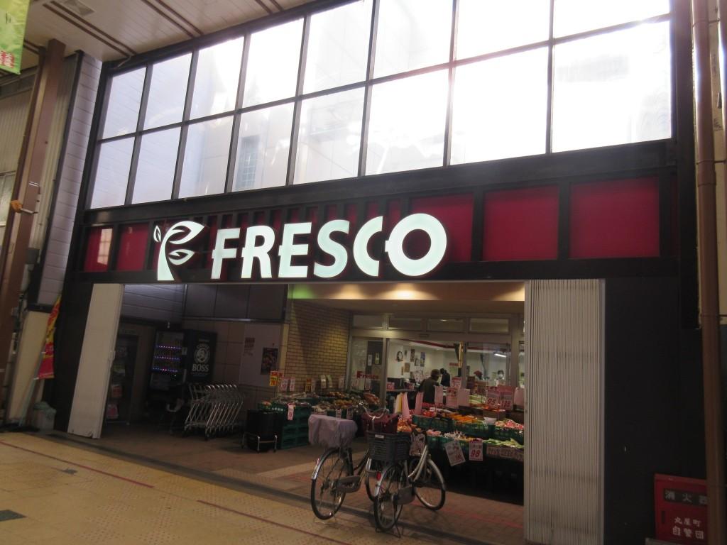 フレスコ大津店の外観