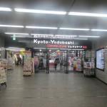 大津駅から17分!なんでも揃う京都ヨドバシについて語る