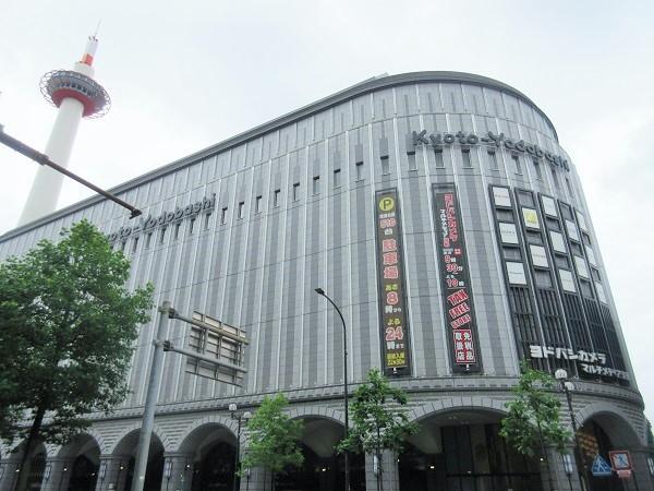 ヨドバシ京都の外観