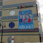 ラウンドワン浜大津アーカス店のスポッチャは子ども連れにもおすすめ