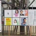 NHK大津VSびわ湖放送~2016大津市長選挙の開票速報