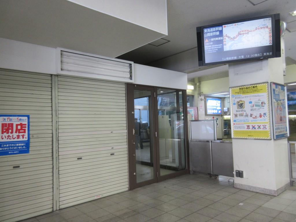 大津駅構内のセブンイレブン