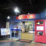 ラウンドワン浜大津アーカス店のカラオケに行ってきた