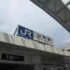 近くて遠い隣町・山科駅周辺の魅力について語る