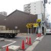タイムズ大津京町二丁目跡地がホテルになる模様
