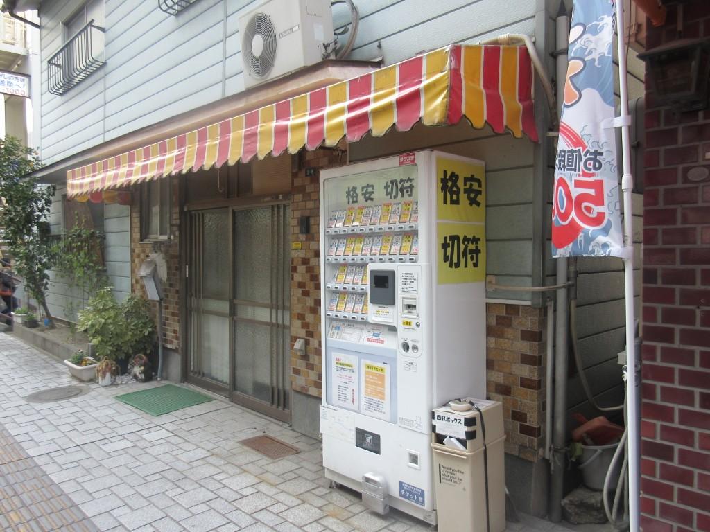 大津駅東側の販売機