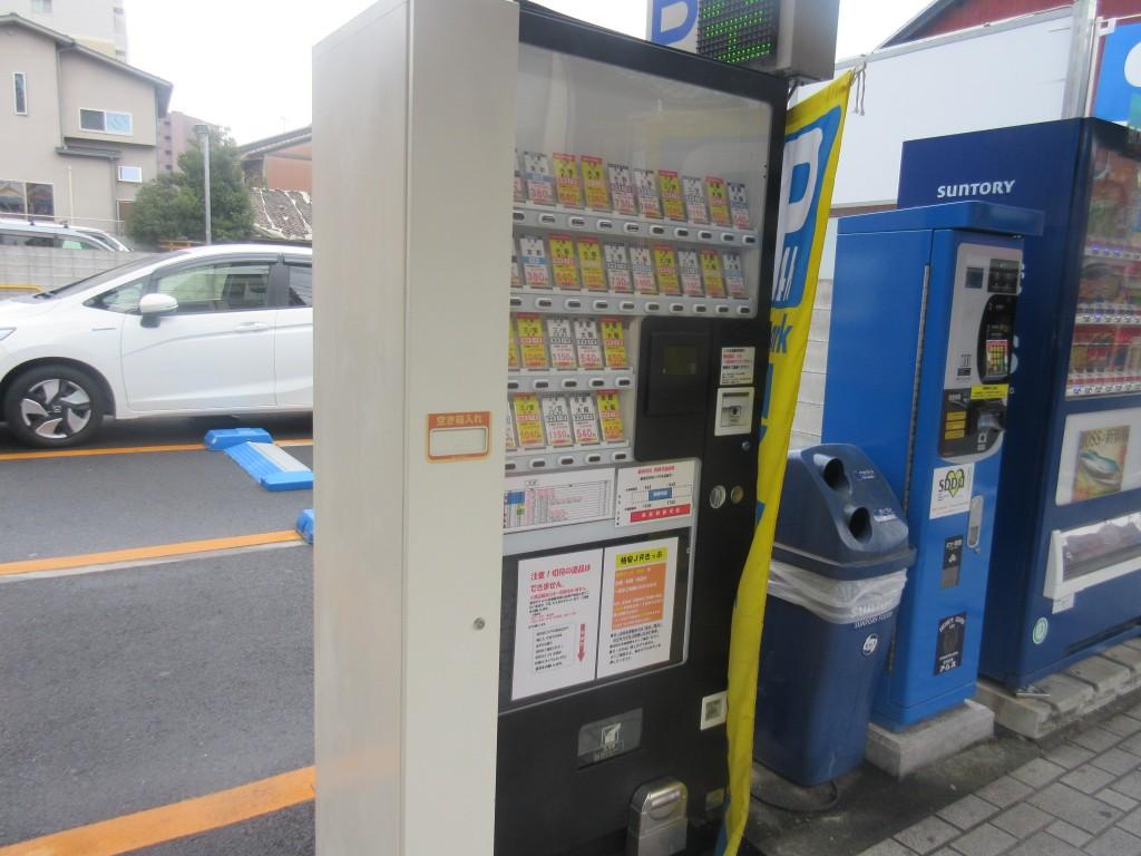 駐車場の金券自動販売機