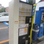 大津駅近くの金券自動販売機が数メートル移転していた