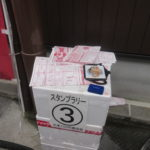 第14回大津100円商店街のスタンプラリーに挑戦!抽選の結果は?