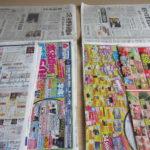 滋賀県大津市で購読できる新聞と購読者プレゼント