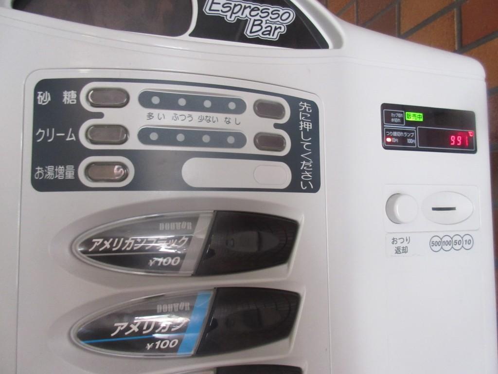 ドトールの自動販売機