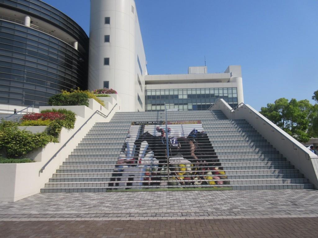 階段にスティルインラブの画像