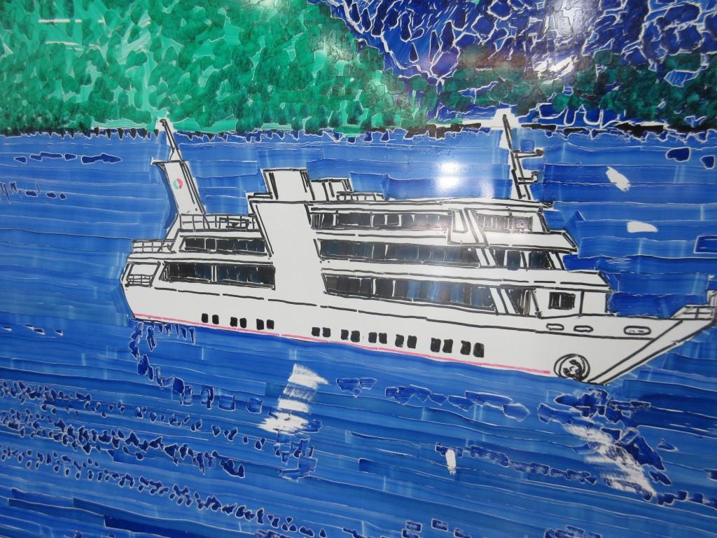 ホワイトボードに書かれた船の絵