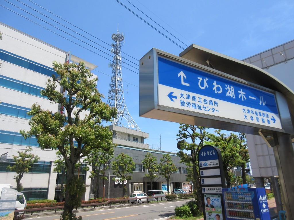 京阪石場駅から見たNHK大津