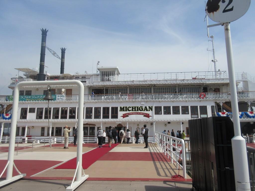 ミシガン乗船時