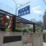 京都市図書館探訪記~右京中央図書館、山科図書館、南図書館