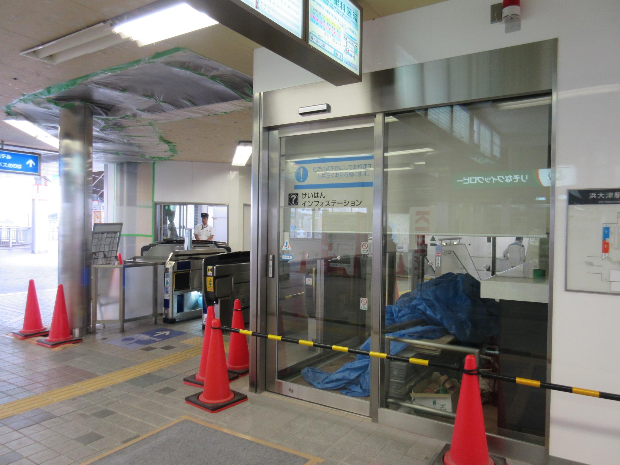 浜大津駅の改札