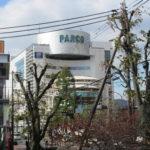 大津パルコ2017年8月末閉店の知らせにびっくり!テナントはどうなる?