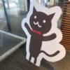 烏丸御池にあるNHK京都放送局の視聴者公開スペースに行ってきました