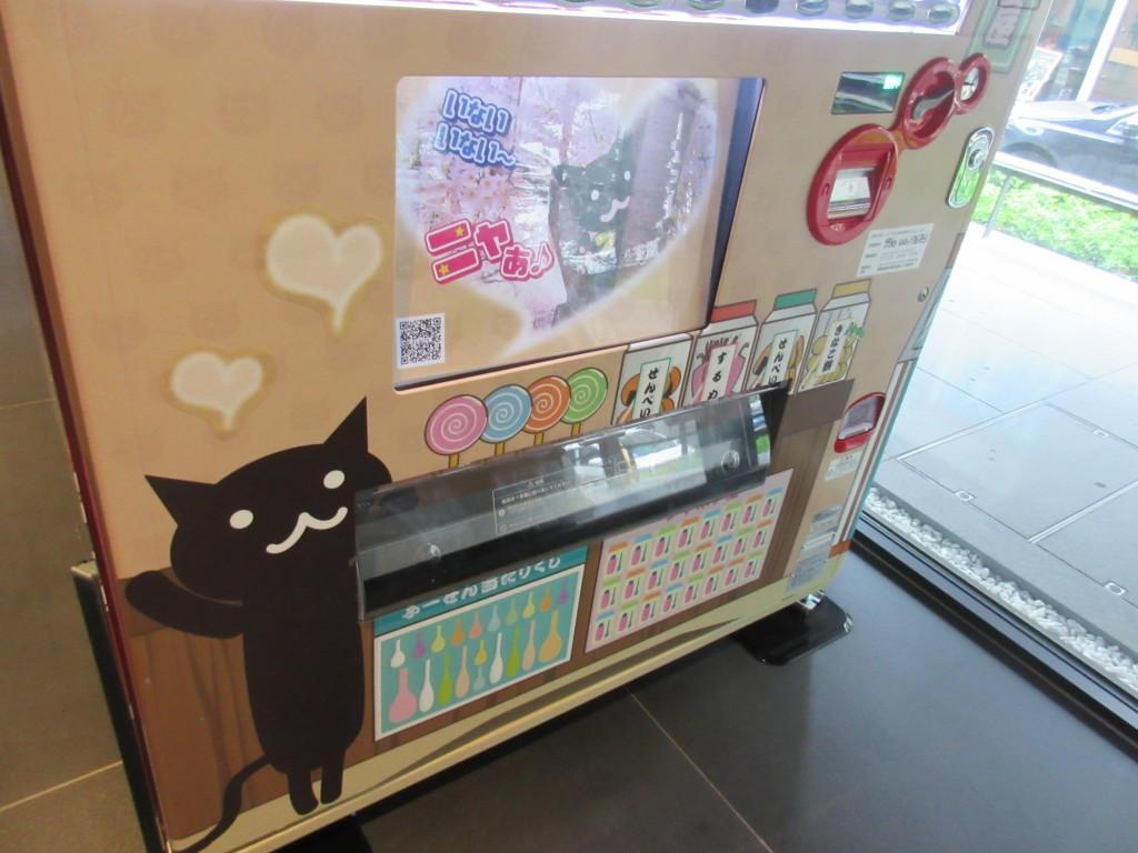 NHK京都の自動販売機