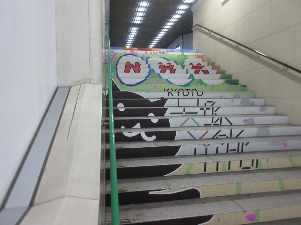 烏丸御池駅の階段