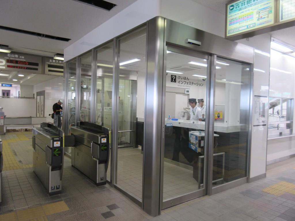 浜大津駅の案内所