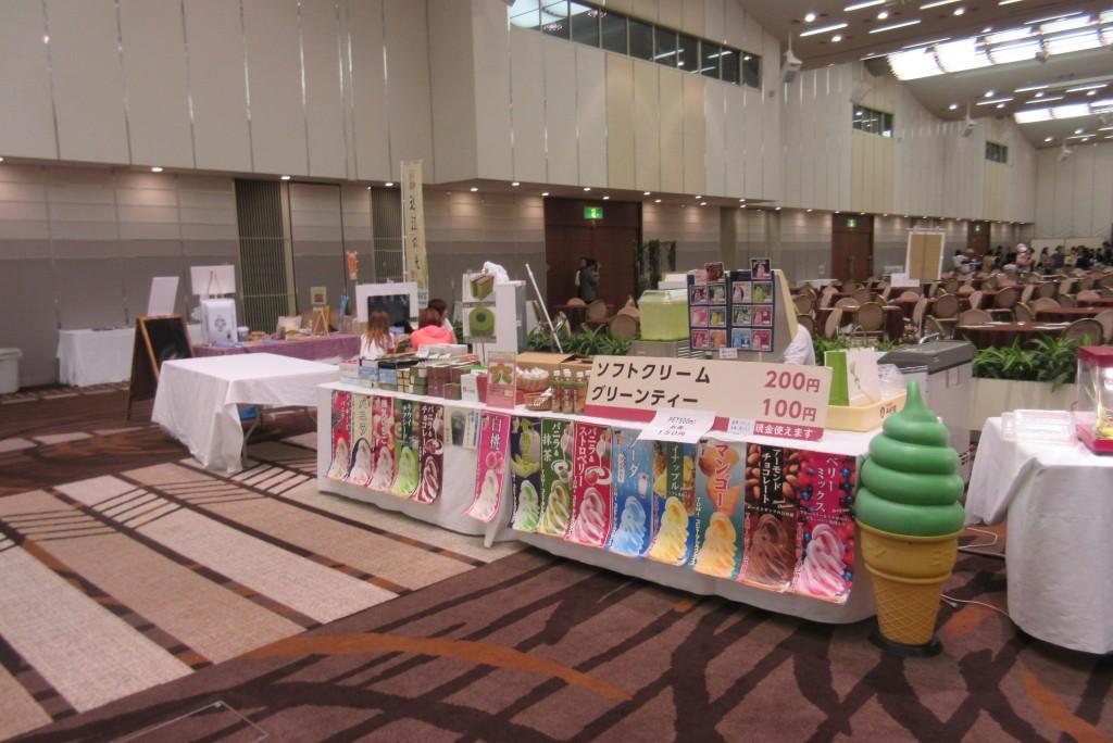 ソフトクリーム売り場