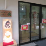 大津市長等ふれあいカフェ「楽」の美文字カフェに参加してきました