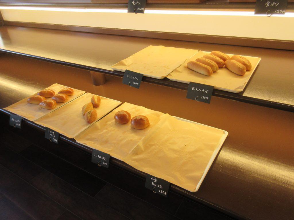 初日はパンが少なめ