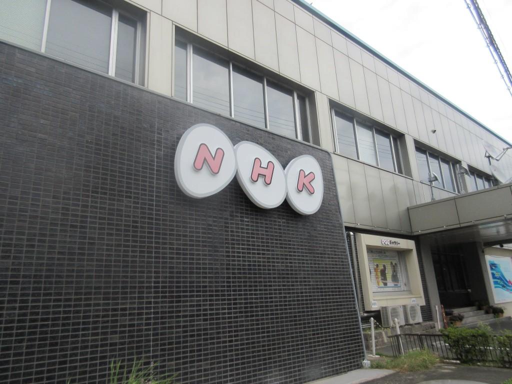 NHK大津