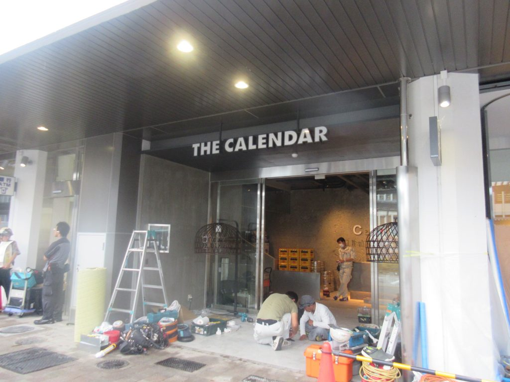 THE CALENDAR入口
