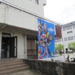 滋賀県立体育館がレイクス仕様のウカルちゃんアリーナになっていた