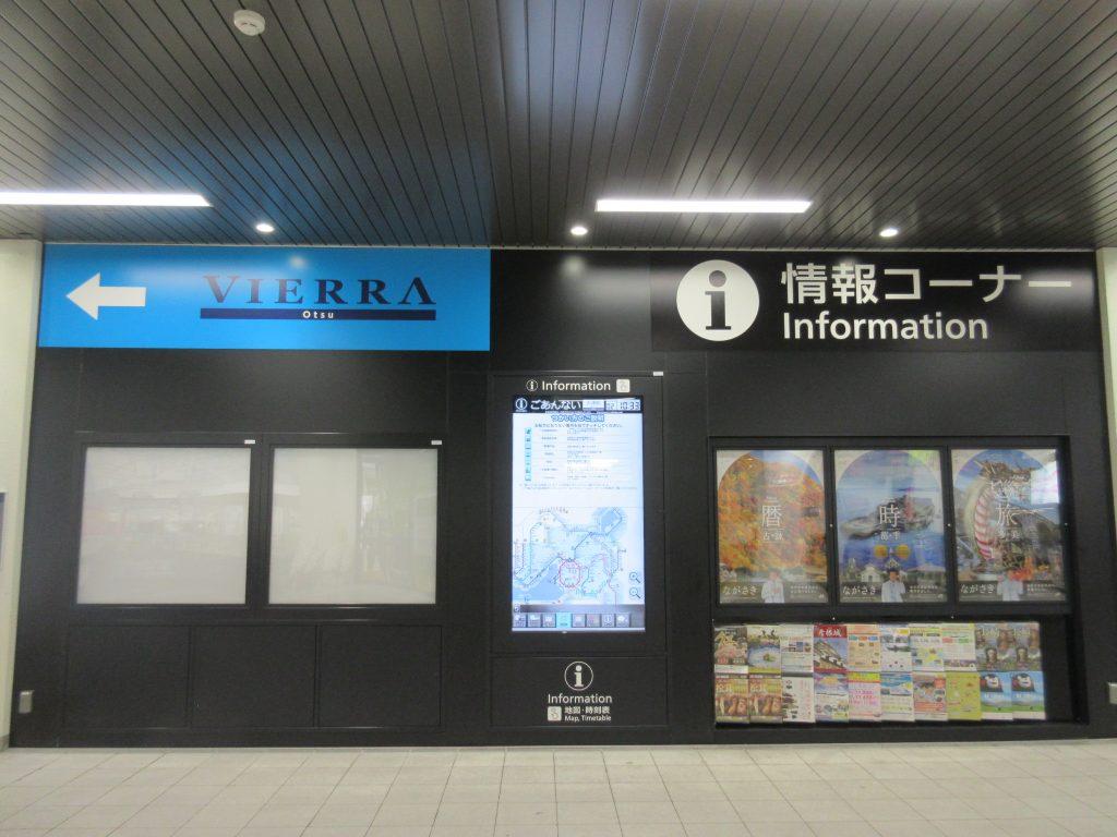大津駅内モニター