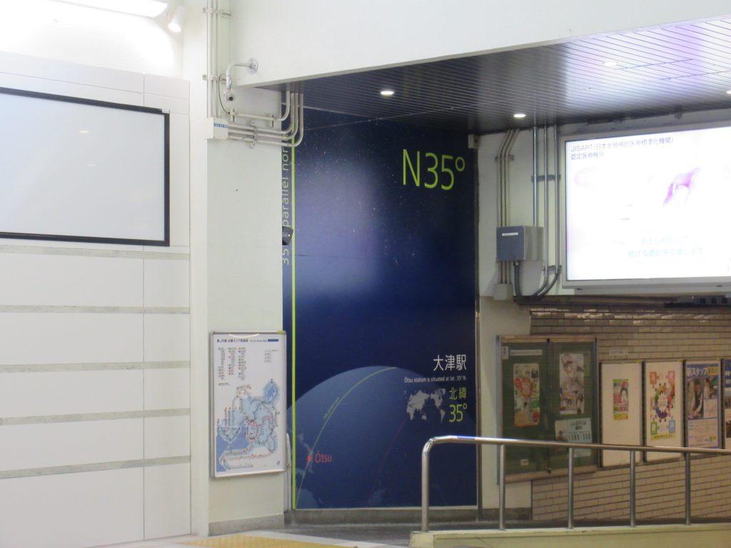 大津駅の35度線案内