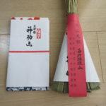 2016年10月9日大津祭本祭と、大津駅~ビエラ大津の様子